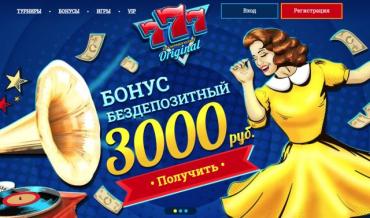 В казино Вулкан Украинаесть несколько развлекательных жанров