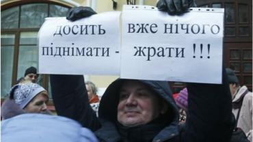 В ОП рассказали о сокращении субсидий для населения