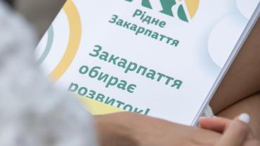 """Партія """"Рідне Закарпаття"""" піднялася на перше місце в рейтингу партій Закарпатської області"""
