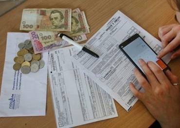 Оплата коммунальных по телефону: Минсоцполитики опубликовало инструкцию для пенсионеров