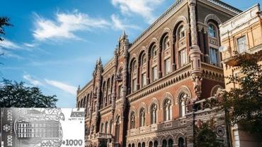 В Україні з'явилися срібні купюри