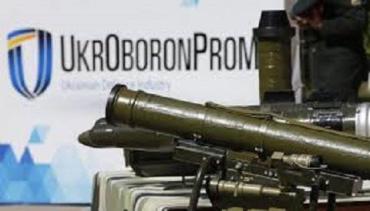 Претенденты на пост главы Укроборонпрома известные топ-менеджеры