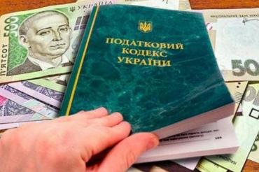 Податковий прес на українців у 2021 році збільшиться на 18 відсотків!