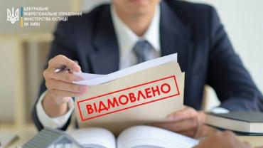Про підстави для відмови у сфері державної реєстрації громадських формувань — Юстиція Закарпаття