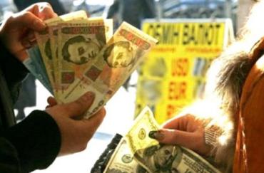 В Закарпатье провели отработку по валютчикам: Денежные средства конфисковали