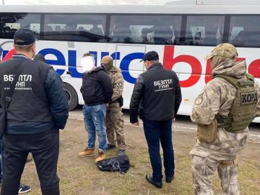 23-летний работорговец пытался незаконно вывезти украинок из Закарпатья в Словакию