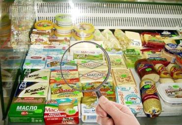 Фальшивое масло: АМКУ оштрафовал пятерых производителей «молочки» на 30 млн грн