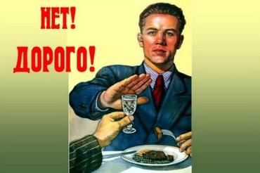 Цены на алкоголь в Украине могут взлететь: Что подорожает