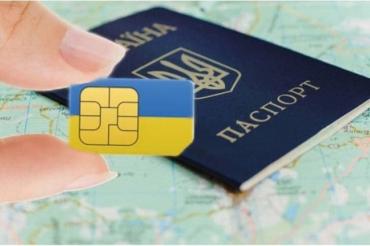 В Украине могут обязать регистрировать sim-карты по паспорту