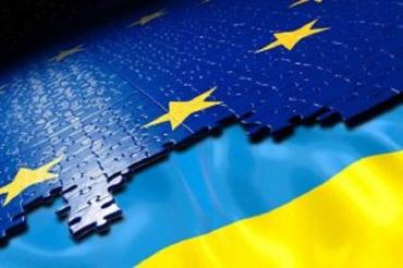 Украина - это Европа?