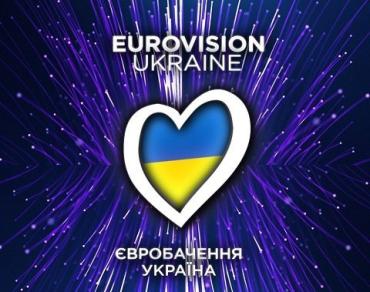 Первые клипы для Нацотбора: НСТУ обнародовала официальный список исполнителей, кандидатов на Евровидение-2020