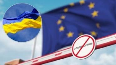 ЕС готовится открыть границы с 1 июля для иностранцев: Украина может не рассчитывать