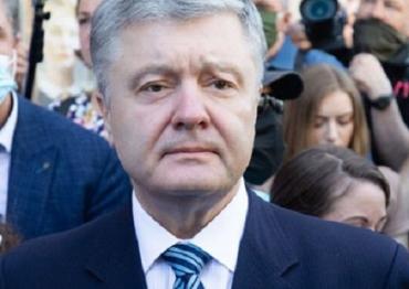 ГБР сообщило Порошенко о подозрении и решает вопрос о содержании под стражей