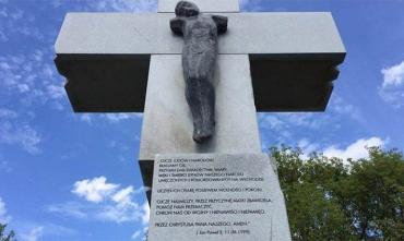 Польша начала расследование военных преступлений убийц из ОУН-УПА