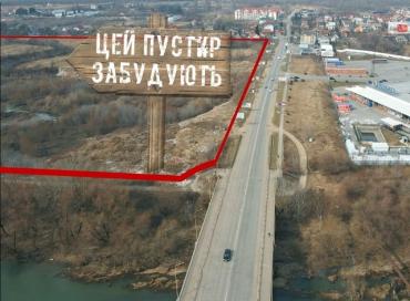 В Ужгороде пустырь между улицами Бабяка и Загорской застроят жилыми домами.