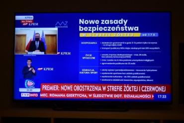 """Від 17 жовтня половина Польщі – у """"червоній зоні""""!"""
