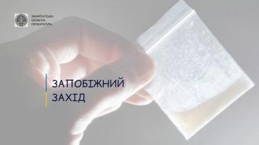 Продавца психотропных в Закарпатье взяли под стражу на два месяца
