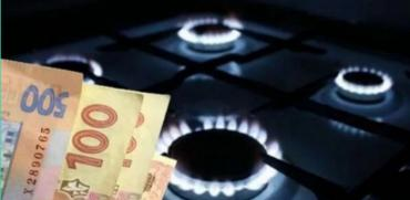 """В Раде """"не против"""" нового подорожания газа для населения!"""