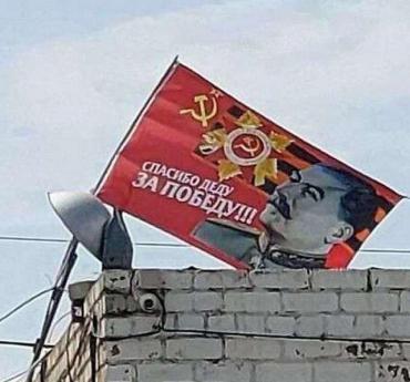 «Спасибо деду за победу» - в Днепре на крыше весили флаг с советской символикой