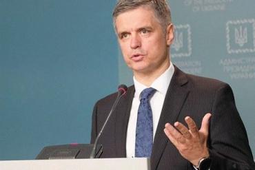 Пристайко встретится с главой МИД Венгрии Сийярто на Генеральной ассамблее ООН в Нью-Йорке