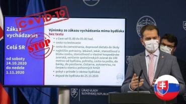 В Словакии объявили жесткий локдаун: Кто и когда сможет выходить из дома