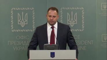 Андрей Ермак рассказал о своих приоритетах на новой должности