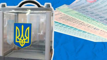 """Местные выборы стартовали в Закарпатье по-новому! В чем """"изюминка""""?"""