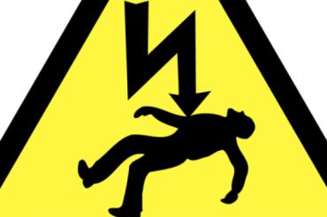 Девчушка в Закарпатье погибла после удара электротоком