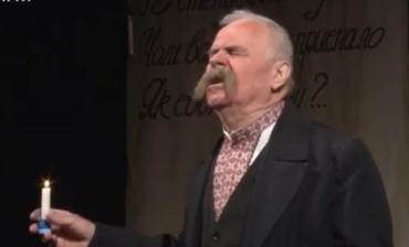 В Ужгороде отошел на другой мир заслуженный артист Украины Анатолий Мацак