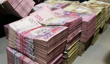 """Держказначейство України """"рапортує"""": Гроші закінчилися!"""