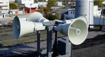 """Сегодня в Закарпатье """"под шумок"""" проверяют региональную систему оповещения"""