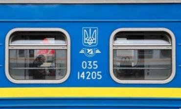 """""""Укрзалізниця"""" відновить курсування поїзда """"Гуцульщина"""" з 18 грудня"""