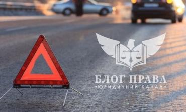 Українцям на замітку! Як Вам діяти у випадку дорожньої автопригоди