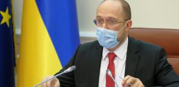 """Премьер Шмыгаль """"спрятался"""" за местную власть"""