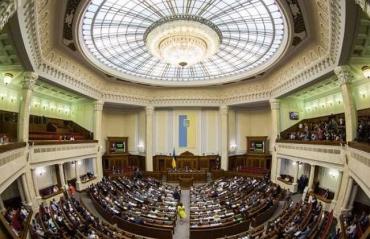 Нардепи ухвалили Закони про одноразову допомогу ФОПам і найманим працівникам та про списання податкових боргів