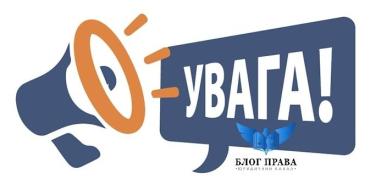 До уваги українців! Про святкові та робочі дні у 22021-му році