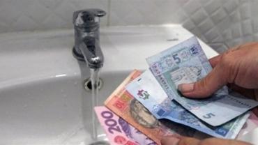 """Новогодний """"подарок"""" от власти жителям Ужгорода - выросли тарифы на воду!"""
