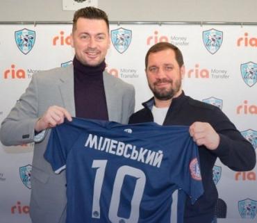 Володар Кубку та Суперкубку України став гравцем закарпатського ФК