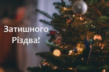 Христос рождается! Славите его!