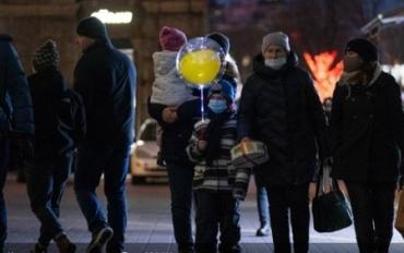 """Оновлений """"ЧЕРВОНИЙ СПИСОК"""" країн від МОЗ України"""