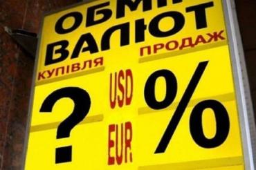 """В Україні за """"американця"""" дають вже менше 28 гривень"""