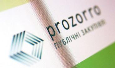 """Як """"купують"""" через Prozorro у власність комунальне майно в Ужгороді"""