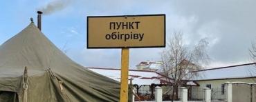 """Пункты обогрева в Закарпатье уже приняли 364 """"обмороженных"""""""