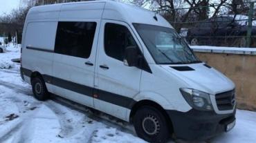 """""""Липовий"""" мікроавтобус конфіскували на кордоні Закарпаття зі Словаччиною"""