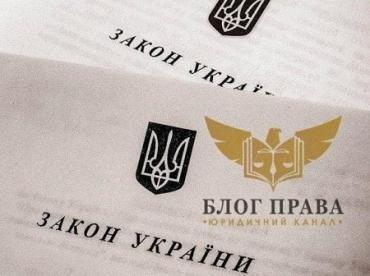 Набув чинності Закон України про компенсації на електроопалення