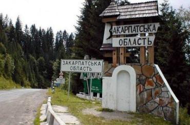 Офіс Президента погодив кандидатів на керівників нових районів Закарпаття