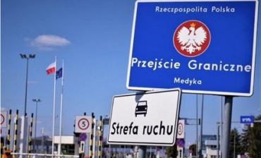 """Украинцы с разрешениями-фальшивками на работу массово """"валят"""" в Польшу!"""