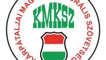 """Відкриття СБУ """"сепаратистських справ"""" — спроба залякати угорську громаду Закарпаття!"""