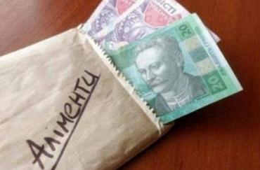 На Закарпатті батько-боржник сплатив дітям більше ста тисяч гривень аліментів