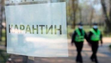 Поліцейські Закарпаття склали 313 адмінматеріалів щодо недотримання карантинних вимог